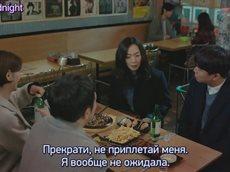 [FSG Midnight] Великолепный развод - 32 серия (заключительная)